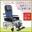 車椅子 車いす 車イス カワムラサイクル RR53-NB 介護用品 送料無料