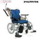 車椅子 車いす 車イス カワムラサイクル KZM16-40(38・42)EL 介護用品 送料無料