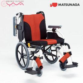 車椅子 車いす 車イス 松永製作所 MY-2 介護用品 送料無料