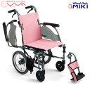 車椅子 軽量 折り畳み 【MiKi/ミキ CRT-4】 介助式 超軽量 コンパクト車椅子 多機能型 車いす 車イス くるまいす 介護…