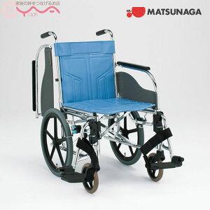 車椅子 車いす 車イス 松永製作所 CM-261 介護用品 送料無料