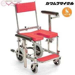 車椅子 【カワムラサイクル】シャワー用 車椅子 KS3[シャワー用] [介助式] [アームサポート上下式] [脚部前後スライド式] [浴槽対応可能]