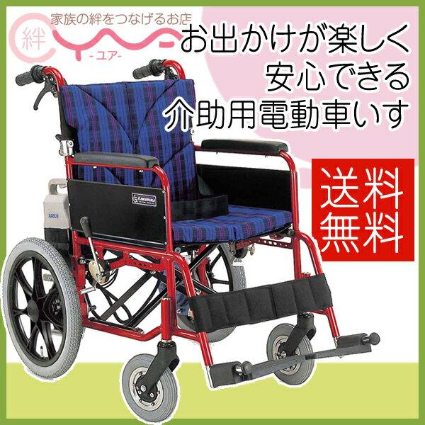 車椅子 車いす 車イス カワムラサイクル 電動 BM16-40(38・42)SB-M-ABF2 AW 介護用品 送料無料