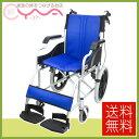 車椅子 軽量 折り畳み 【ケアテックジャパン ハピネス-介助式- CA-13SU】 介助式 車いす 車イス くるまいす 介護用品 送料無料