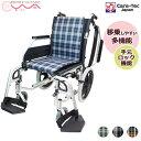 車椅子 軽量 折り畳み 介助式多機能 【ケアテックジャパン コンフォートプレミアム-介助式- CAH-62SU】 車いす 車イス…