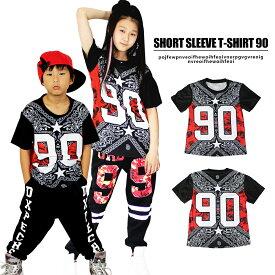 半袖Tシャツ 90Tシャツ ジュニア 半袖 プリント 半袖Tシャツ ホワイト ブラック ペーズリー レッスン着 ダンス 衣装 シンプル 男の子 女の子 子供服子供服yuai