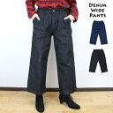 デニムワイドパンツ/ジーンズ デニムパンツ ゆったり ストレッチ 大きいサイズ 大人カジュアル パンツ ボトムス レディース