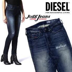 ディーゼル/DIESEL | レディース DIESEL-Doris-NE0678S Jogg Jeans ジョグジーンズ スウェットデニム ストレッチ リラックス パンツ ボトムス 楽 履きやすい スーパースリムスキニー
