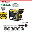 【代金引換不可】【送料無料】POWERTECH パワーテック 発電機 KIPOR ディーゼル発電機 KDE2.0E 60Hz 西日本地域専用