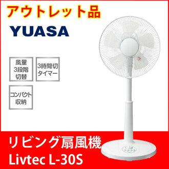 YUASA living electric fan Livtec L-30S WH white sold out