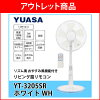 Fan remote control type and YT-3205SR WH white outlet Yuasa NLT and