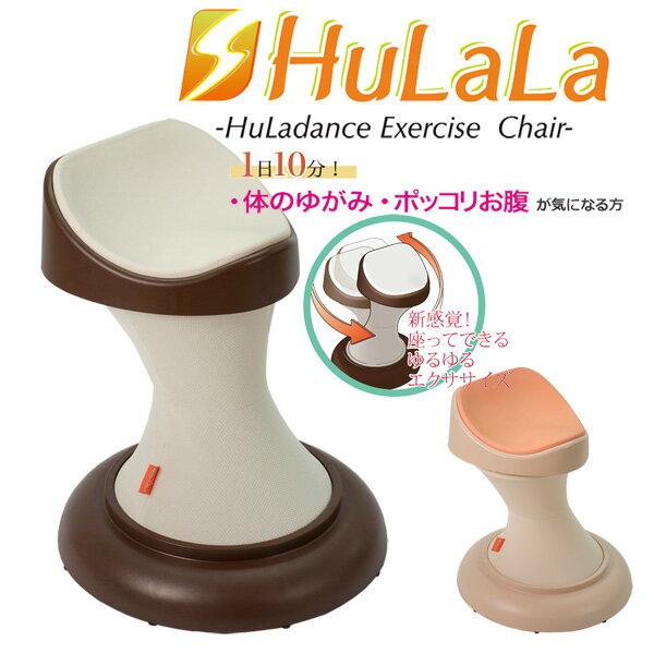 【送料無料】ツインズ フラダンスエクササイズ「HuLaLa」フララ(HU-36BW)