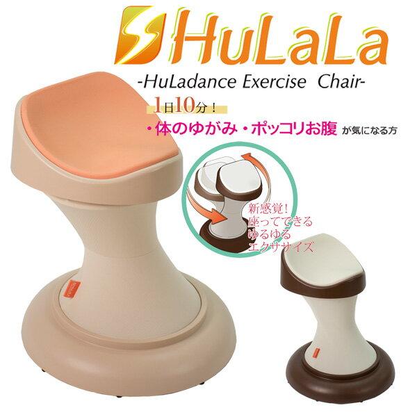 【送料無料】ツインズ フラダンスエクササイズ「HuLaLa」フララ(HU-36IP)