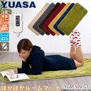 ホットマット YGM-50V(GT) グリーン ホットカーペット 1畳/1人用 ぽかぽかルームマット ごろ寝マットにおすすめ ユア…