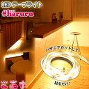 ユアサプライムス LEDテープライト 1.2m YHL-120Y #haruru #はるる SMD2835 正面発光 高演色LEDで店舗照明 間接照明 イルミネーションにおすすめ YUASA