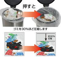 有料ゴミ袋節約・環境にも優しい