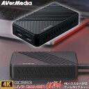 AVerMedia アバーメディア ゲームキャプチャー Live Gamer ULTRA - GC553 4K/60fps HDRパススルー ゲーム 録画 配信 U…