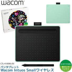ワコム ペンタブレット Wacom Intuos Small ワイヤレス CTL-4100WL/E0 ピスタチオグリーン 筆圧4096レベル バッテリーレスペン