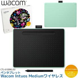 ワコム ペンタブレット Wacom Intuos Medium ワイヤレス CTL-6100WL/E0 ピスタチオグリーン 筆圧4096レベル バッテリーレスペン