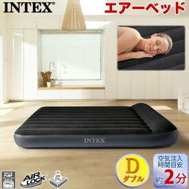 インテックス 電動ポンプ内蔵 エアベッド ピローレスト クラシックエアーベッド 64147JB ダブルサイズ 191×137cm 枕一体型 PILLOW REST CLASSIC AIRBED エアベッド INTEX