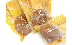 ふわっとした食感の皮に美味しい餡がはさまった菓団謹製のどら焼き12個入