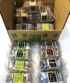 【月間優良ショップ】【全国送料無料】4個入×15袋入りゆべし得々セット