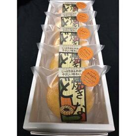 焼きドーナツ(メープル)5個入