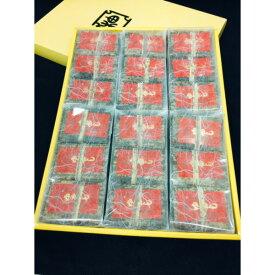 【愛媛のお菓子】 【愛媛のお土産】 慶応三年創業星加のゆべし 一口ゆべし18個入り