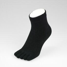 五本指靴下 ゆびのばソックスイブ ハーフ丈(足首)綿100 メンズ・レディース※強めの矯正 外反母趾・内反小趾のかたに!