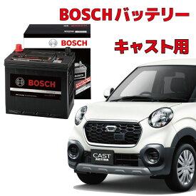 M-42 60B20L バッテリー キャスト対応 LA250S LA260S アイドリングストップ車用 高性能 充電制御 BOSCH ボッシュ HTP EXI