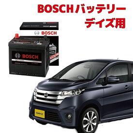 M-42 60B20L バッテリー デイズ対応 B21W アイドリングストップ車用 高性能 BOSCH ボッシュ HTP EXI