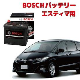エスティマ バッテリー Q-85 ACR50W ACR55W GSR50W GSR55W アイドリングストップ車用 高性能 充電制御 BOSCH ボッシュ HTP-Q-85/115D23L
