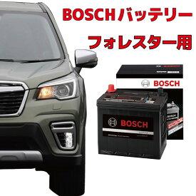 Q-85 115D23L バッテリー フォレスター対応 SJ5 SJG アイドリングストップ車用 高性能 充電制御 BOSCH ボッシュ HTP EXI