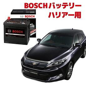 ハリアー バッテリー Q-85 ZSU60W ZSU65W アイドリングストップ車用 高性能 充電制御 BOSCH ボッシュ HTP-Q-85 115D23L
