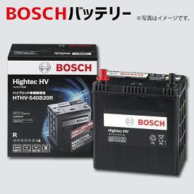 HTHV-S40B20R バッテリー S40B20R S34B20R対応 国産ハイブリッド車用 自動車用バッテリー ハイテックHV 高性能 補機 BOSCH ボッシュ