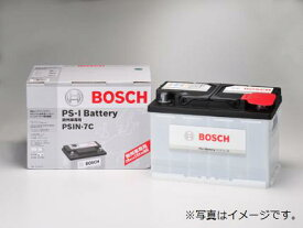 PSIN-5K バッテリー トヨタ C-HR 適合 純正サイズ LN1 対応 ZYX10 2016年12月〜 50Ah 480A 補機用バッテリー 高性能 充電制御 BOSCH ボッシュ
