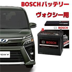 【予約商品】S-95 130D26L バッテリー ヴォクシー対応 ZRR80G ZRR80W ZRR85G ZRR85W アイドリングストップ車用 高性能 充電制御 BOSCH ボッシュ HTP EXI