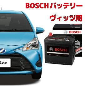 N-55 80B24L バッテリー ヴィッツ対応 NSP135 NCP131 アイドリングストップ車用 高性能 充電制御 BOSCH ボッシュ HTP EXI