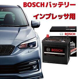インプレッサ インプレッサスポーツ GJ2 GJ3 GJ6 GJ7 GP2 GP3 GP6 GP7バッテリー HTP-Q-85 アイドリングストップ車用 高性能 充電制御 BOSCH ボッシュ HTP-Q-85 115D23L
