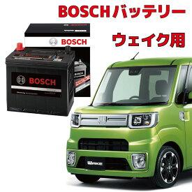M-42 60B20L バッテリー ウェイク対応 LA700S LA710S アイドリングストップ車用 高性能 充電制御 BOSCH ボッシュ HTP EXI