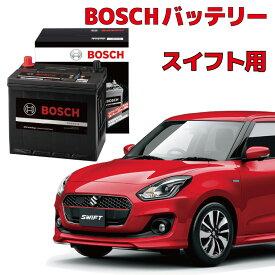 N-55 80B24L バッテリー スイフト対応 ZC13S ZC33S ZC43S ZC53S ZC83S アイドリングストップ車用 高性能 充電制御 BOSCH ボッシュ HTP EXI