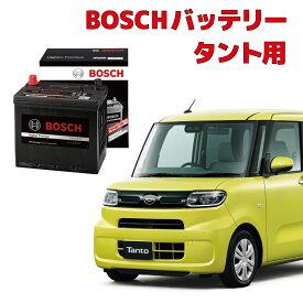 M-42 60B20L バッテリー タント対応 LA600S LA610S アイドリングストップ車用 高性能 充電制御 BOSCH ボッシュ HTP EXI