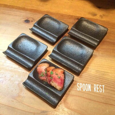 箸置き小皿(5個)アウトレット