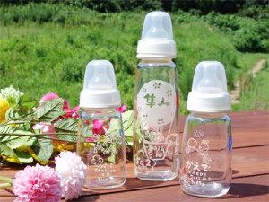 【送料無料 出産祝い 名入れ プレゼント】選べるウェルカムベビー 哺乳瓶(大) 240CC(段箱)(和) 出産祝い ギフト ピジョン 赤ちゃん ベビー用品 | 名入り 名前入れ 名前入り 名入れギフ