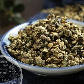 新入荷 微山湖 特級 蓮の葉 35g 薬膳茶 薬膳食材