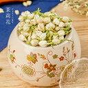 新入荷 摘み立ての特級ジャスミンの花 15g 美麗花茶
