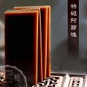 【6月末より順次発送】 1枚入 【本場阿膠】 驢馬 (ろば) ニカワ 高級食材 阿膠 手作り