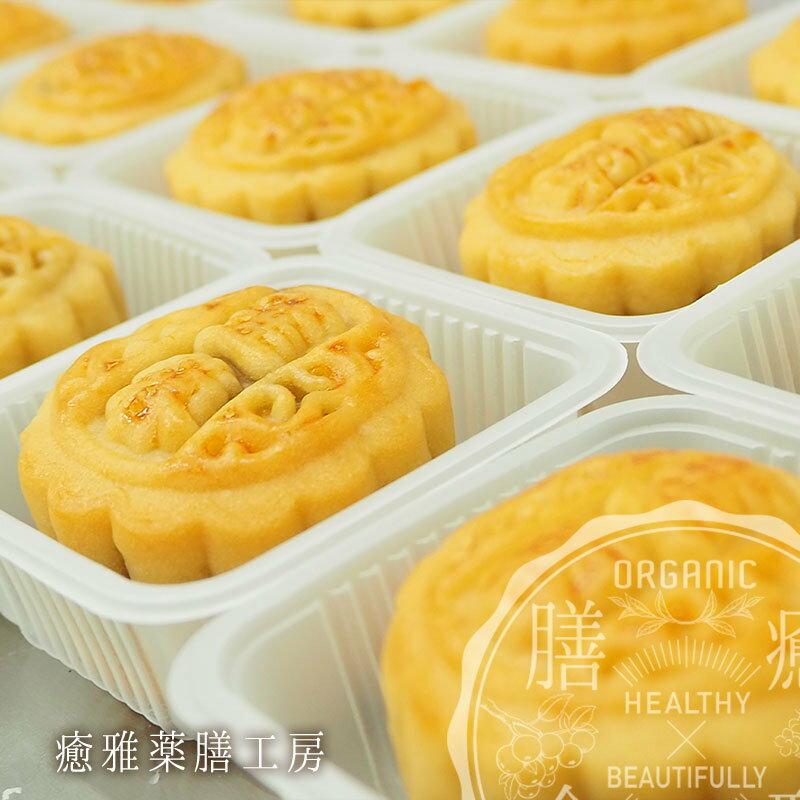 「癒雅薬膳工房」手作り月餅 台湾厳選蓮の実餡 5個入り プチギフト箱入