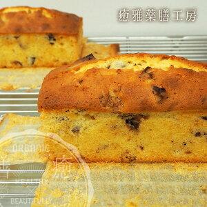 【癒雅薬膳工房】「特級和田なつめのしっとりパウンドケーキ」 Lサイズ 国産小麦粉100%使用