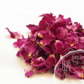 最上級 八重五分咲き玫瑰花冠王 花びら 50g 美麗花茶 ブレンド茶